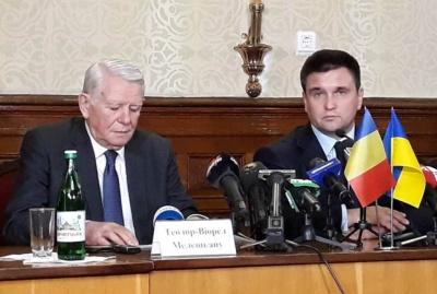 Глава МЗС Румунії заявив, що наявність в людей подвійного громадянства не є порушенням
