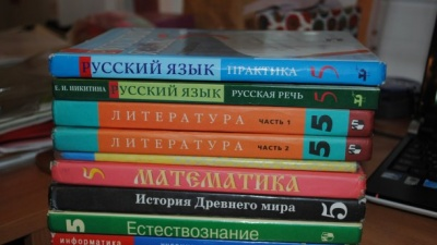 У Росії підручник з історії відправили на перевірку через згадку Революції Гідності