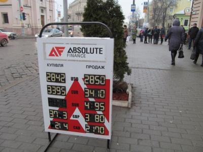 Гривня встановлює антирекорди: євро перевищив 34 гривні