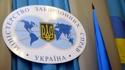 Україна відкриє за кордоном 10 візових центрів