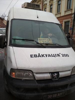 На Буковину привезли погибшего в АТО Героя (ФОТО)