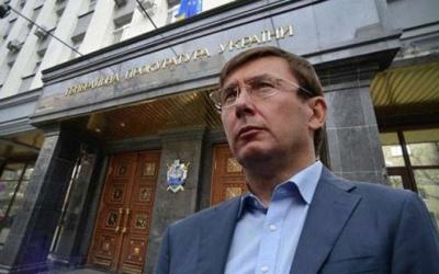 Генпрокурор Луценко назвав свої досягнення та помилки
