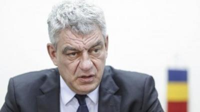 В Угорщині обурилися через заяву прем'єр-міністра Румунії щодо нацменшини