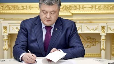 Президент України підписав указ про заходи щодо захисту прав дітей-сиріт