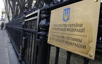 Україна не має послів у 17 країнах