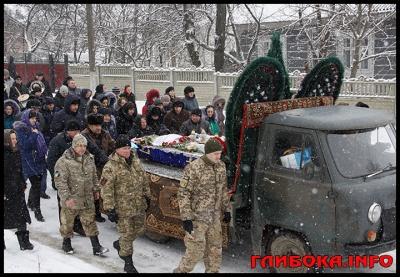 На Буковині поховали загиблого бійця Володимира Анадимба (ФОТО)
