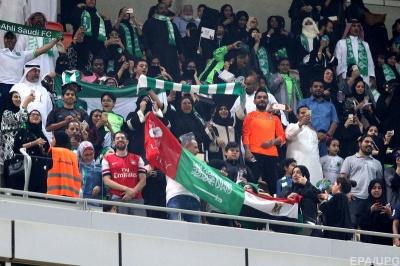 У Саудівській Аравії жінки вперше відвідали футбольний матч