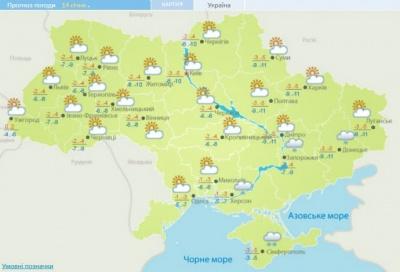 Погода: У неділю очікується мінусова температура і сильний вітер