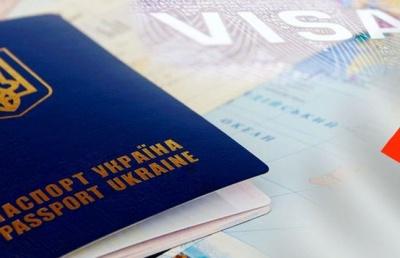 У Китаї відкрили три українські візові центри