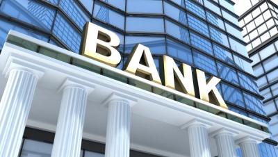 Банківська сфера в Україні збиткова, нові установи не відкриваються