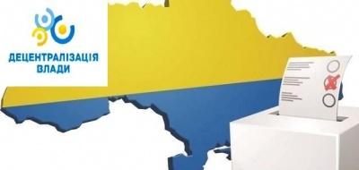 Ще два райцентри Буковини утворять об'єднані громади