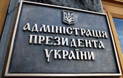 У Порошенка прокоментували заяву МВФ щодо законопроекту про Антикорупційний суд