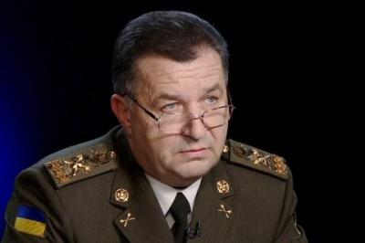Міністр оборони заборонив нагороджувати зброєю цивільних осіб
