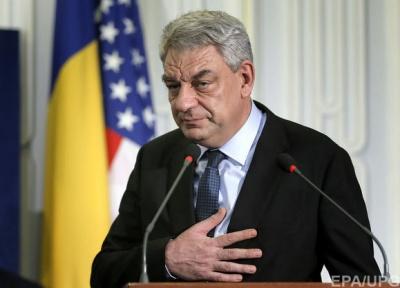 Прем'єр міністр Румунії пішов у відставку