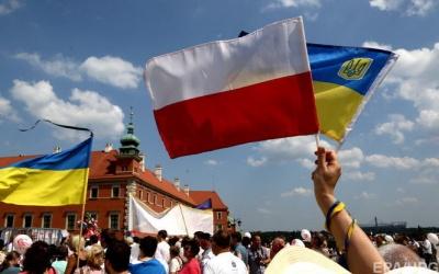 У Польщі громадян України використовують для економічного шахрайства - ЗМІ