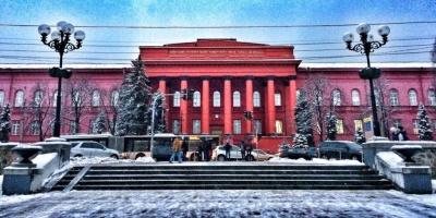 Київський національний університет продовжив канікули до березня, щоб зекономити на компослугах