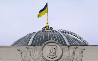 Рада не підтримала поправку про розрив дипвідносин з Росією