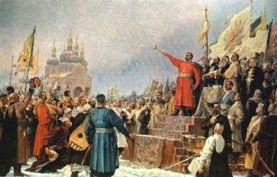 Цей день в історії: союз Хмельницького з Московією та перші європейці на Гавайях