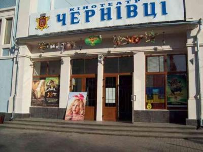 У кінотеатрі Чернівці обіцяють облаштувати пандус