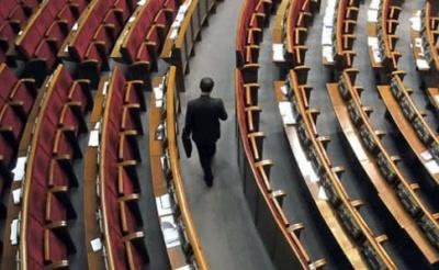 """""""Опоблок"""" хоче скасувати результати голосування за закон щодо реінтеграції Донбасу"""