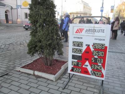 """""""Не падіння гривні, а коливання"""" - українцям радять звикати до змін курсу"""