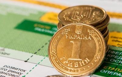 Нацбанк хоче змінити систему розрахунку офіційного курсу гривні
