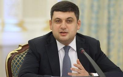 Гройсман розповів, коли українцям чекати зниження ціни на газ