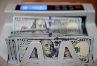 У Нацбанку розповіли скільки Україна заборгувала МВФ