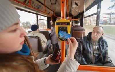 Електронний квиток у Чернівцях почне діяти у квітні