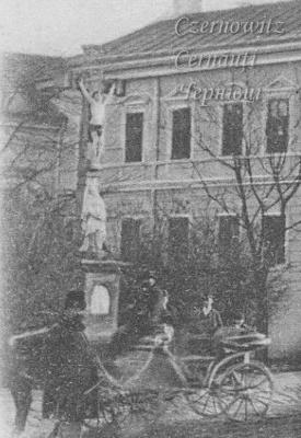 Про Чернівці в старих фото. Heiliger Kreuz-Platz (Площа Святого Хреста)