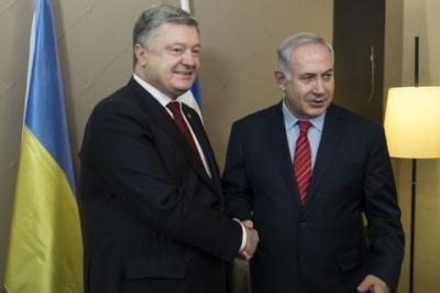 Порошенко у Давосі закликав Ізраїль визнати Голодомор геноцидом