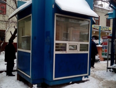 """На Буковині """"Укрпошта"""" закрила газетні кіоски"""