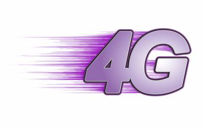 Тендер щодо 4G зв'язку в Україні запланований на 31 січня
