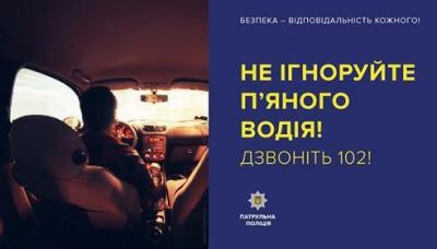За минулу ніч у Чернівцях поліції попалися 7 п'яних водіїв
