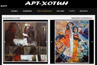 Буковинські художники виставилися у Словенії