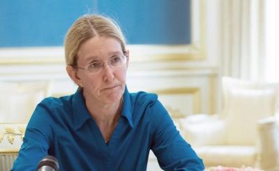 Українські медичні лабораторії працюватимуть за міжнародними стандартами