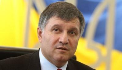 Аваков заявив про зниження злочинності в Україні