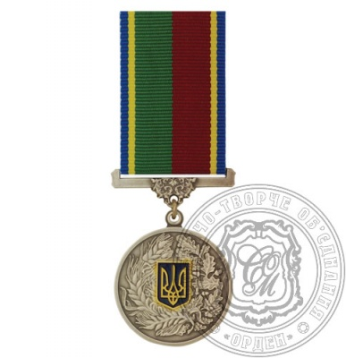 Президент нагородив сільського голову з Буковини