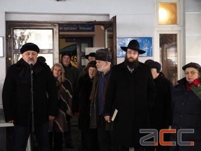 У Чернівцях вшанували жертв Голокосту