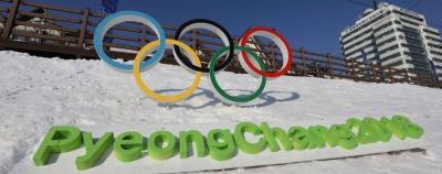 Україна отримала 21 ліцензію на участь у зимовій Олімпіаді