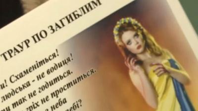 Руки по лікті у крові: на Кіровоградщині спалахнув скандал через збірник про воїнів АТО