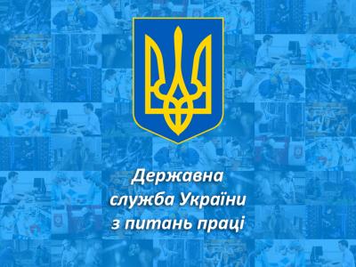 На підприємствах Буковини у 2017 році загинули 4 працівники