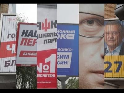 У КВУ розповіли, скільки витрачають на рекламу політичні партії