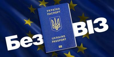 Безвізовим режимом скористалися вже майже 400 тисяч українців