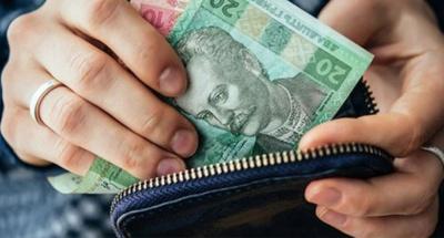Мешканці Буковини отримували найменші зарплати в Україні у 2017 році