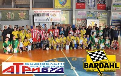 """Благодійний турнір """"Football for Kids"""" у Чернівцях (на правах реклами)"""
