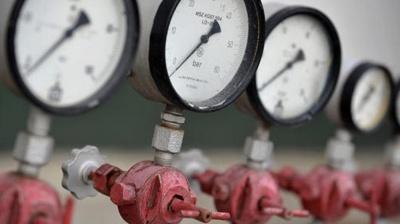 Місто Славутич відключили від газу через борги