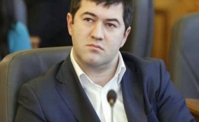 Уряд звільнив Насірова з посади голови ДФС