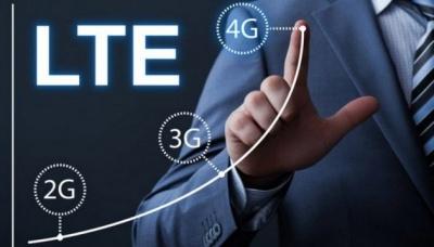У компанії Vodafone розповіли, коли українці зможуть спробувати 4G