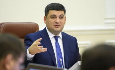 """Уряд просить президента звільнити голову """"Укроборонпрому"""""""